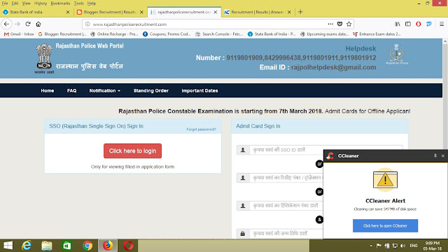 Rajasthan Police Constable Admit Card 2018 Exam Date 07 March 2018