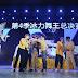 160825 康师傅冰红茶冰力十足's Weibo Update with EXO