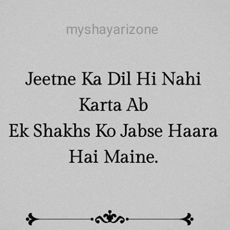 breakup shayari sad sensitive lines in hindi my shayari zone