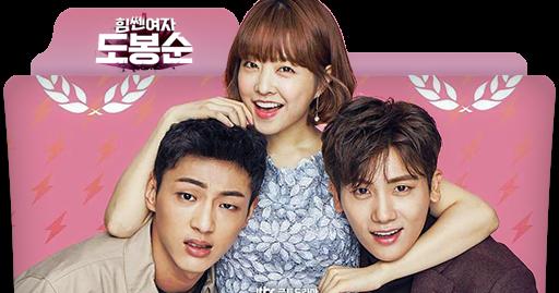 Download Kumpulan OST Drama Korea Terbaru 2017 [UPDATE ...