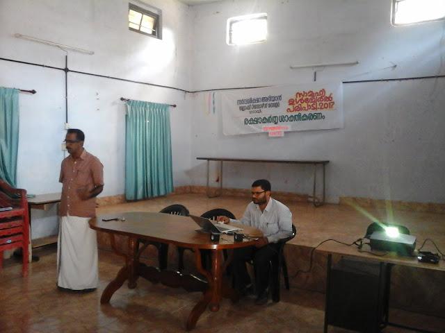 ചെറുതാഴം വാർഡ് മെമ്പർ ജനാർദ്ദനൻ ഉദഘാടനം  ചെയ്യുന്നു