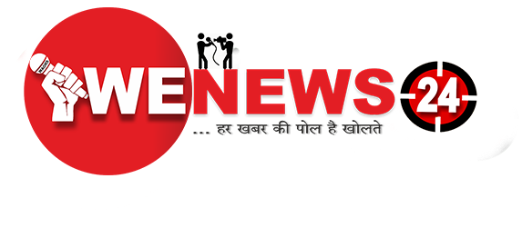 We News 24 Logo