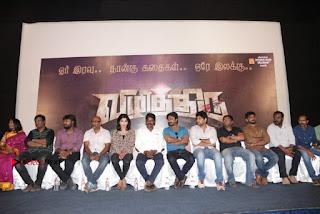 Vizhithiru Movie Press Meet Stills  0020.jpg