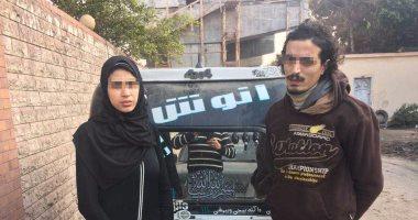 قتل شاب من اجل سرقة هاتفه بالإسكندرية
