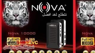 مواصفات و سعر رسيفر جهاز  Nova 1000