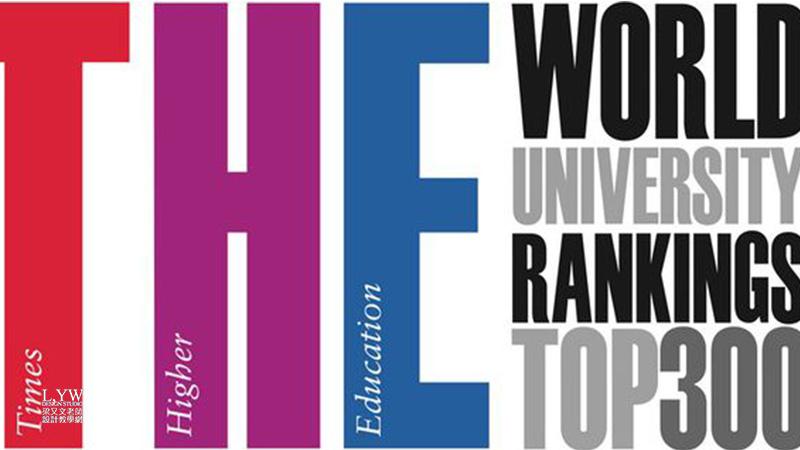 台灣的世界大學排名,教學您看懂最新指標分析(World University Ranking)1