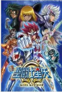 Download Saint Seiya Omega Subtitle Indonesia (Batch)