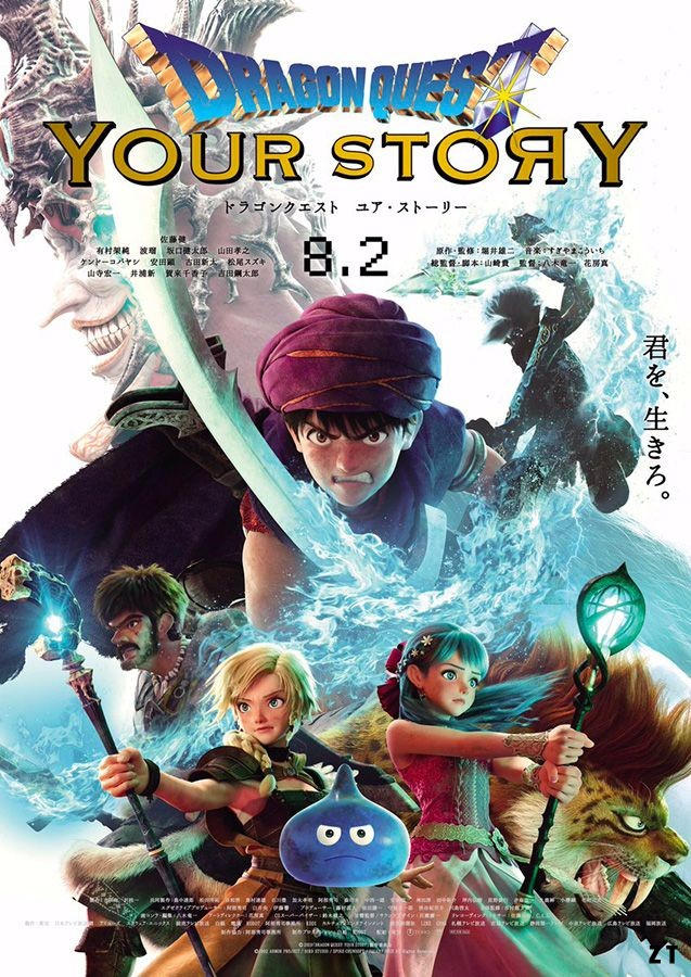 Dragon Quest Your Story [HDRip] [Streaming] [Telecharger]