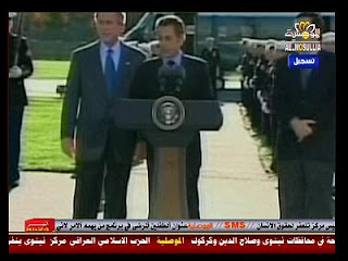 قناة Al Mosulla