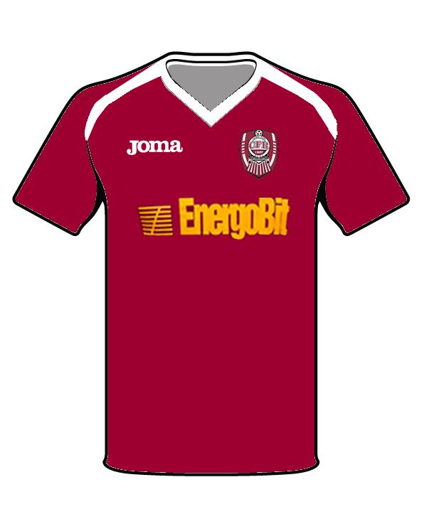 Cfr Cluj: Soccer Kits All Over The World: CFR 1907 Cluj 2014/2015 Kit