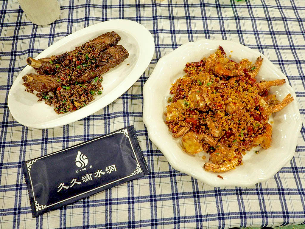 Cumin ribs and crispy prawns at Di Shui Dong, Shanghai