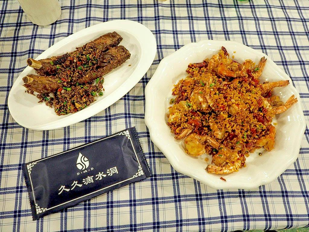 Cumin ribs and crispy prawns at Di Shui Dong, Shanghai