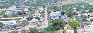 Andhra Pradesh Ki Rajdhani Kaha Hai