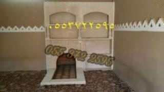 مشبات رخام 49128470-d612-4516-9452-96fc3d265eba
