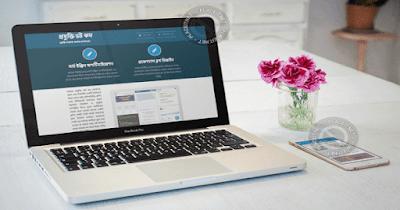 কিভাবে Blogspot Blog ব্যবহার করে Landing Page তৈরি করবেন?