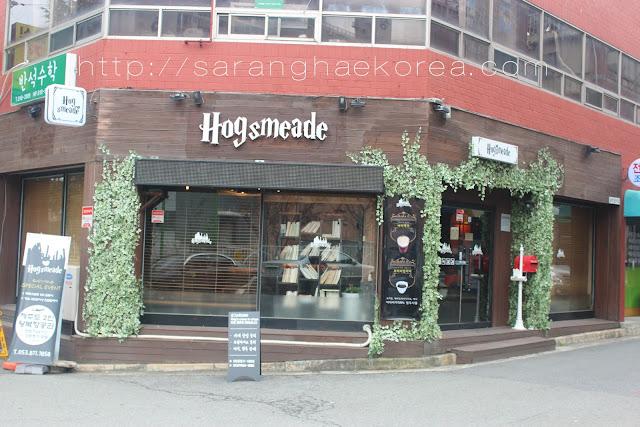 Feeling Wizard at the Hogsmeade Café in Daegu