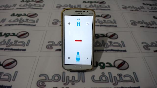 الحلقة 356: لعبة مسلية وممتعة انصحك بتجربتها على هاتفك