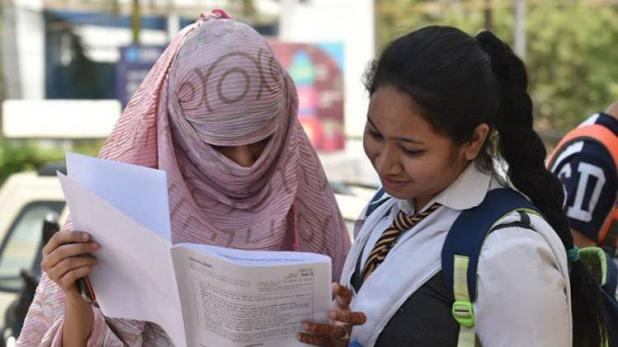 How to check UP Board Result 2019