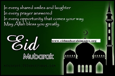 eid mubarak best quotes