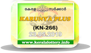 "KeralaLottery.info, ""kerala lottery result 23 05 2019 karunya plus kn 266"", karunya plus today result : 23-05-2019 karunya plus lottery kn-266, kerala lottery result 23-05-2019, karunya plus lottery results, kerala lottery result today karunya plus, karunya plus lottery result, kerala lottery result karunya plus today, kerala lottery karunya plus today result, karunya plus kerala lottery result, karunya plus lottery kn.266results 23-05-2019, karunya plus lottery kn 266, live karunya plus lottery kn-266, karunya plus lottery, kerala lottery today result karunya plus, karunya plus lottery (kn-266) 23/05/2019, today karunya plus lottery result, karunya plus lottery today result, karunya plus lottery results today, today kerala lottery result karunya plus, kerala lottery results today karunya plus 23 05 19, karunya plus lottery today, today lottery result karunya plus 23-05-19, karunya plus lottery result today 23.05.2019, kerala lottery result live, kerala lottery bumper result, kerala lottery result yesterday, kerala lottery result today, kerala online lottery results, kerala lottery draw, kerala lottery results, kerala state lottery today, kerala lottare, kerala lottery result, lottery today, kerala lottery today draw result, kerala lottery online purchase, kerala lottery, kl result,  yesterday lottery results, lotteries results, keralalotteries, kerala lottery, keralalotteryresult, kerala lottery result, kerala lottery result live, kerala lottery today, kerala lottery result today, kerala lottery results today, today kerala lottery result, kerala lottery ticket pictures, kerala samsthana bhagyakuri"