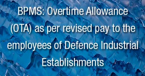 BPMS-Payment-Overtime-Allowance-OTA-7thCPC