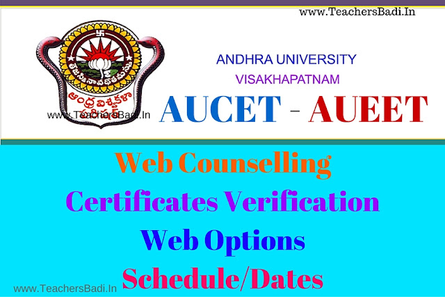 AUCET AUEET,Web options,Webcounselling,Certificates verification schedule