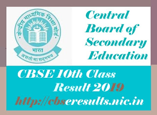 CBSE 10th Class Result 2019, CBSE Result 2019 Class 10th, CBSE Result 10th 2019, CBSE 2019 Result, CBSE 2019 Results