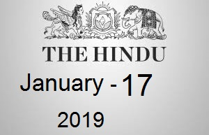The Hindu Newspaper Today 17 January 2019 Download PDF | Yup
