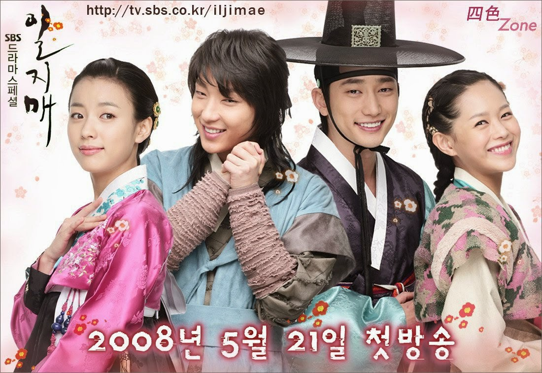 Riskariski25 20 Drama Korea Terpopuler Di Indonesia