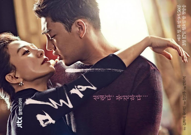 Drama Korea Secret Love Affair Subtitle Indonesia