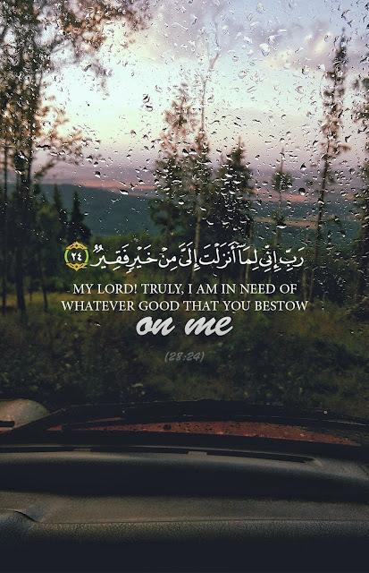 #Quote #Islam