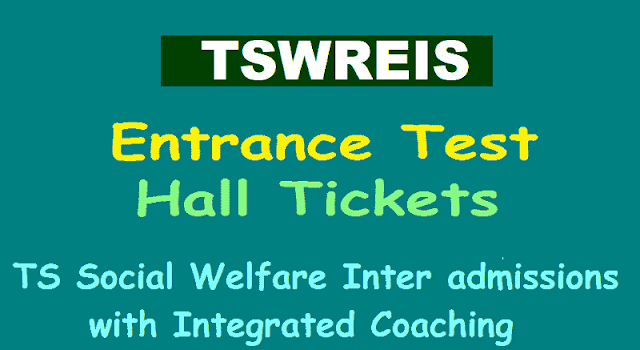 tswreis entrance test hall tickets,online application form,selection list results,acknowledgement for 'inter with integrated coaching' 2018-2019