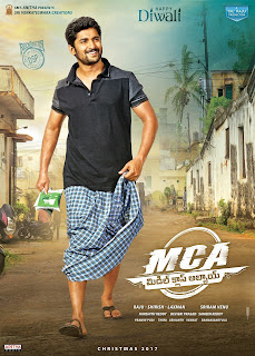 MCA Songs Free Download, Nani MCA (Middle Class Abbayi) Mp3 Songs
