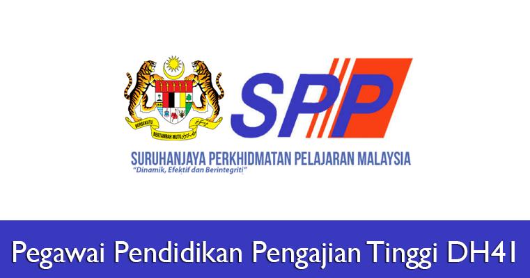 Jawatan Kosong Di Suruhanjaya Perkhidmatan Pelajaran Spp Pegawai Pendidikan Pengajian Tinggi Gred Dh41 Jobcari Com Jawatan Kosong Terkini