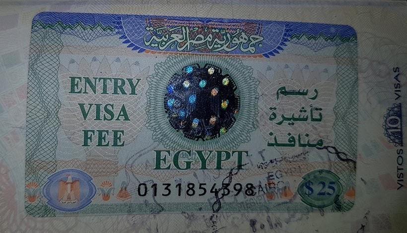 Diário de Bordo: 2 dias no Cairo - Visto de entrada no Egito