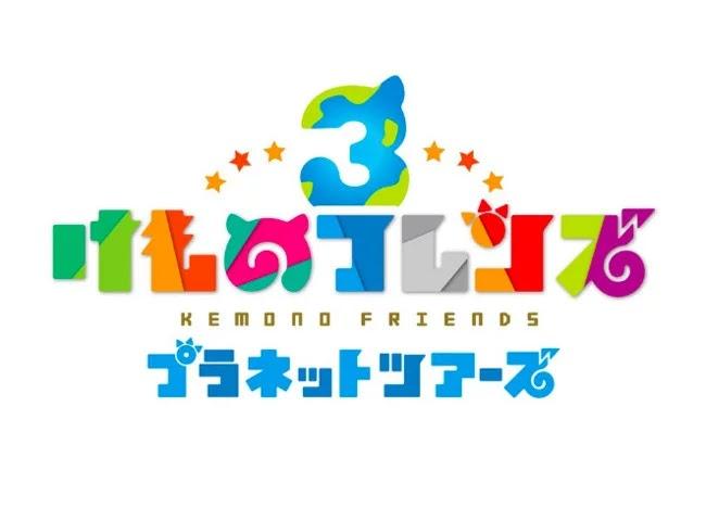 Kemono Friends 3