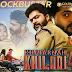 Khatarnak Khiladi 4 (2018) Hindi Dubbed Movie Download