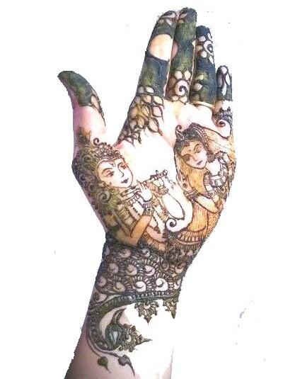 Art Magazine Radha Krishan Mehndi