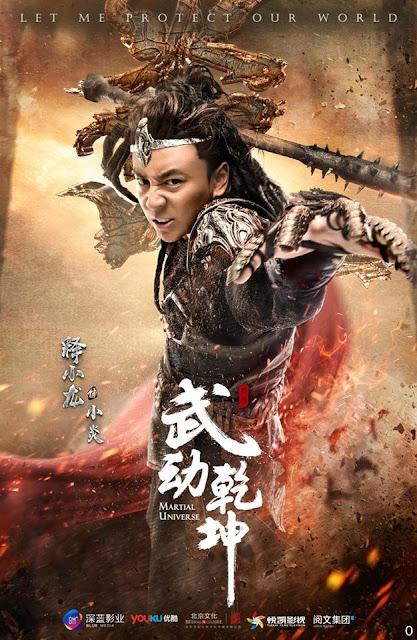 Ashton Chen Martial Universe