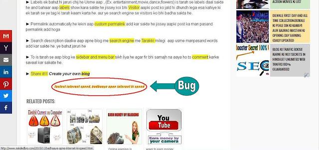 blogger-blog.jpg