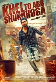 Khel To Abb Shuru Hoga (2016) Hindi DVDScr 700MB