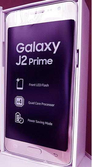 Samsung J2 Prime nougat Update Official Download - Flash Files