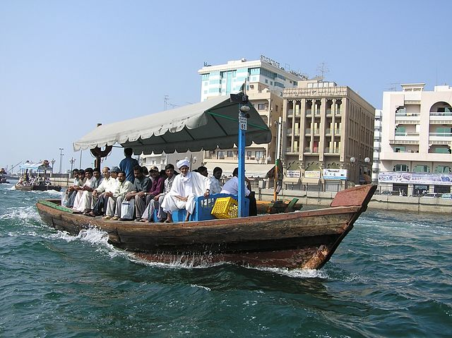 Seeing Dubai Panorama from an Abra