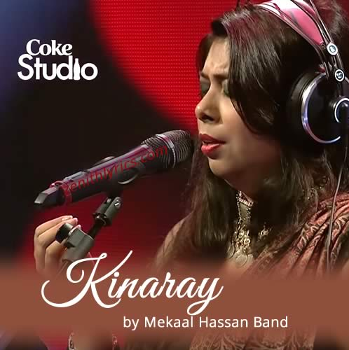 Kinaray by Mekaal Hassan Band