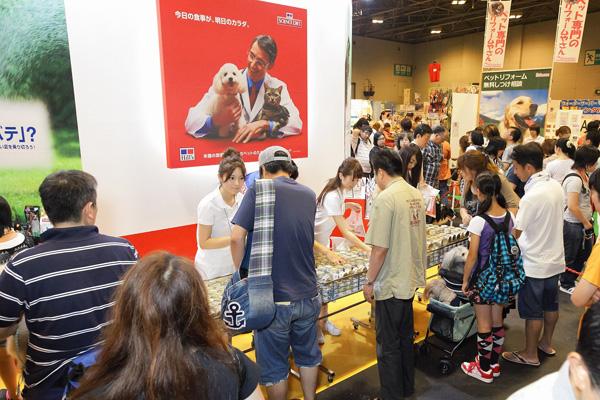 Nagoya Pet Show 2017, at Port Messe Nagoya, Minatoku, Nagoya, Aichi