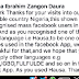 #zuckerbergsvisit : This Is The Most Patriotic Post By A Nigerian In Recent Time