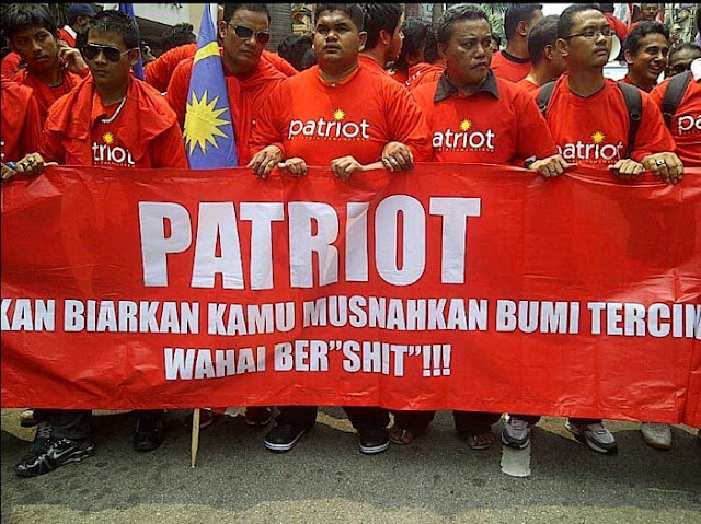 Image result for images of red shirt with doing bum at ambiga house