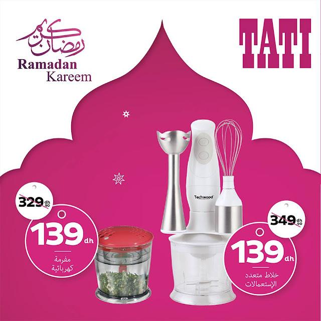 promos tati maroc ramadan 2017