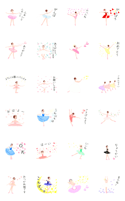 LINE Creators' Stickers - Cute ballerina 07 ballet anime Sticker