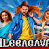 Gulebagavali (Gulaebaghavali) 2018 Full Hindi Dubbed Movie